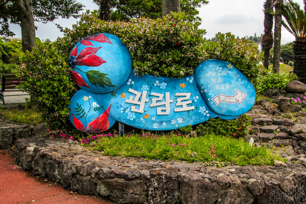 penis sign at Love Land in South Korea