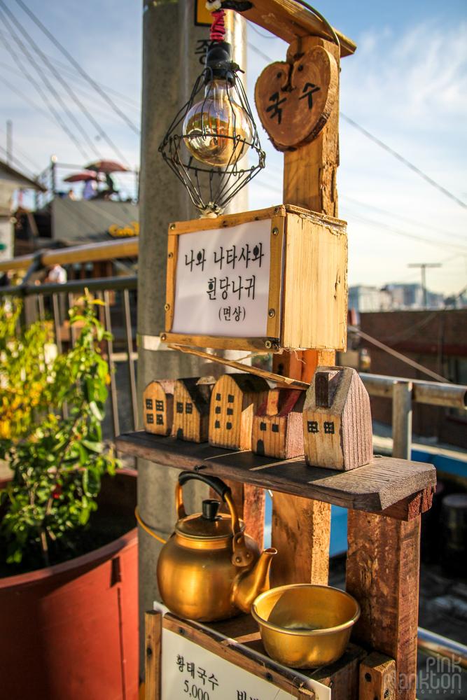 art in Mullae Art Village (Mullaedong) in Seoul, South Korea
