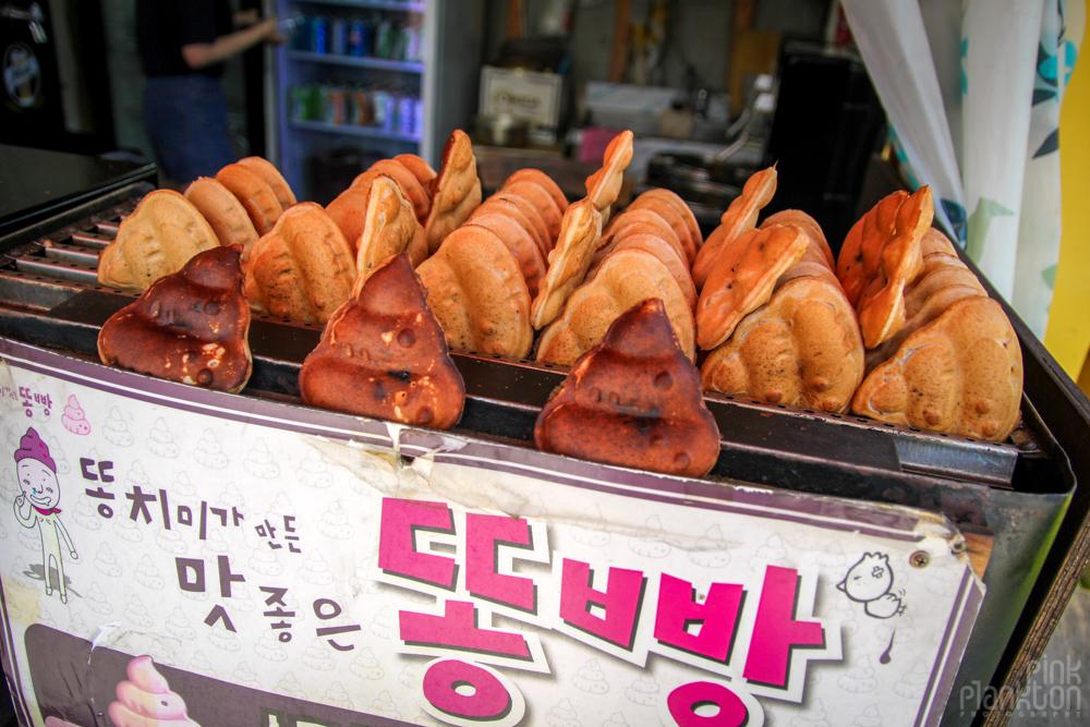 poop shaped cakes in Seoul, South Korea
