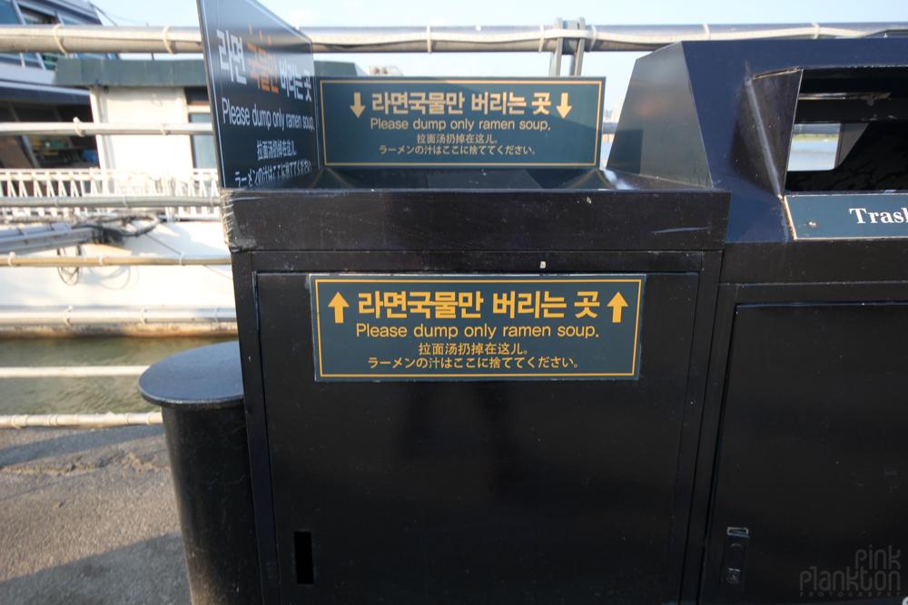 ramen garbage Seoul Korea