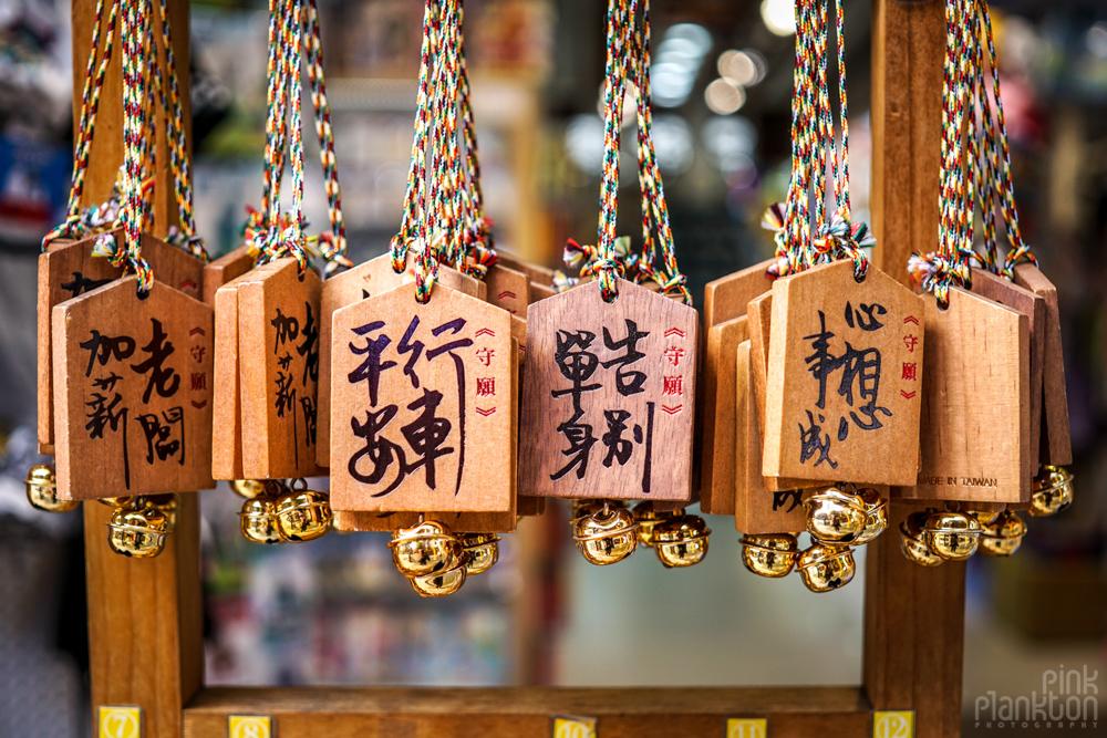 good luck charms in Taipei, Taiwan