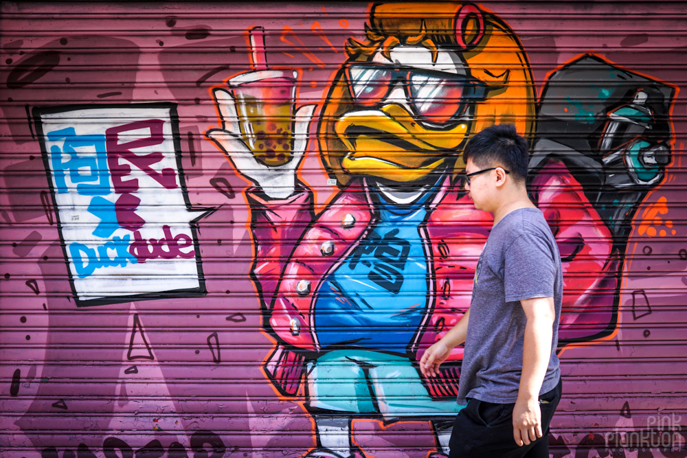 street art duck dude mural in Ximending, Taipei, Taiwan