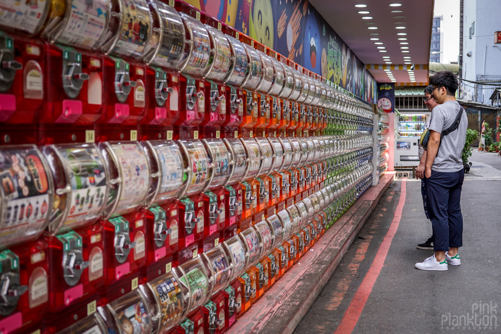 toy coin machines in Taipei, Taiwan
